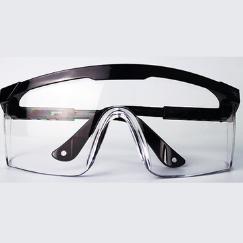 Safety Glasses Clear Hard Coat Black Frame