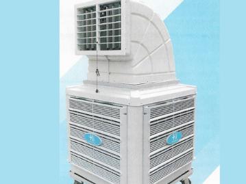 Portable Evaporative Cooler Perth