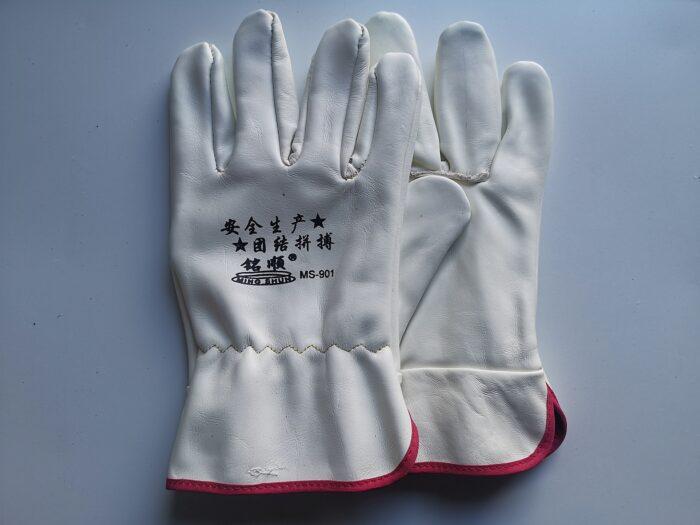 White Gloves Special Price